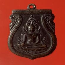 เหรียญพระพุทธชินราชปี2485บล็อกสระอะจุด(นิยม)