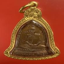 เหรียญระฆังหลังยันต์ธง หลวงพ่อพรหม วัดช่องแคบปี2516