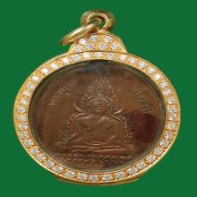เหรียญพระพุทธชินราช รุ่นแรก หลังหนังสือ3แถว ปี2460