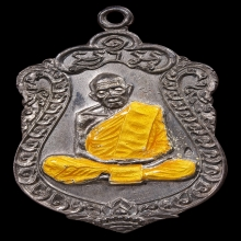 เหรียญเสมา หลวงปู่ทิม