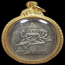 เหรียญพระพรหม ปี12..เนื้อเงิน..หลวงปู่ศรี(สีห์) วัดสะแก