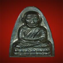 หลวงพ่อทวด วัดช้างให้ พ.ศ.2505 บล๊อตแตก