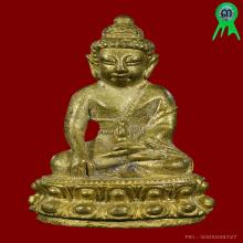 พระกริ่งอุดมโชค เนื้อทองผสมชนวนพระบูชา หลวงปู่หมุน