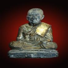 พระบูชาหลวงพ่อทวด ปี 2503 ว่านผสมปูน