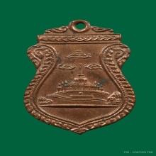 เหรียญวิวภูเขาทอง ปี2499