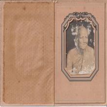 รูปถ่ายหลวงพ่อเกิด วัดสะพาน พ.ศ.๒๔๗๘