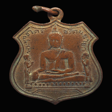 เหรียญหลวงพ่อโต วัดพนัญเชิง กะไหล่ทอง ปี 2485