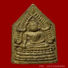 พระพุทธชินราช หลัง มค.๑ พิมพ์ห้าเหลี่ยม วัดสุทัศน์ฯ ปี 2494