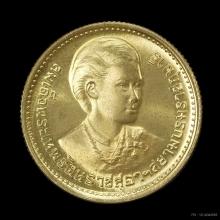 เหรียญที่ระลึกสถาปนาพระเทพ5ธ.ค.20เนื้อทองคำ