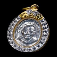 เหรียญเม็ดแตง หลวงปู่ทวด ปี 2508 เลี่ยมทองพร้อมบัตรรับรอง