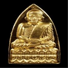 หลวงปู่ทวดเนื้อทองคำ วัดประสาทบุญญวาส