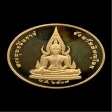 เหรียญทองคำพระพุทธชินราชปี2537