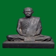 พระบูชาอาจารย์นอง วัดทรายขาว