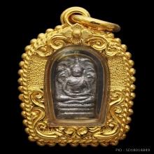 พระนาคปรก รุ่นแรก เนื้อเงิน หลวงปู่เหรียญ