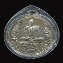 เหรียญเยือนอินเดีย หลวงปู่โต๊ะ เนื้อเงิน