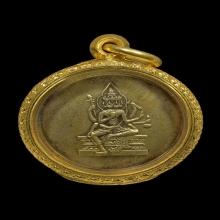 เหรียญพระพรหม ปี18..สัตตะโลหะ..หลวงปู่ศรี(สีห์) วัดสะแก