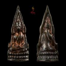 พระพุทธชินราช หลวงปู่โต๊ะ สร้างปี2515