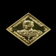 เหรียญกรมหลวงชุมพร รุ่นสมปรารถนา เนื้อทองคำ