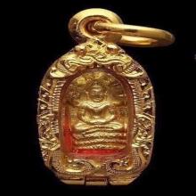 พระปรกมะขามหลวงปู่แหวน สุจิณโณ ปี ๒๕๑๖ เนื้อทองคำ