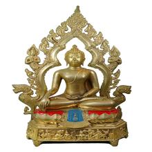 พระบูชา ภ.ป.ร.พระพุทธมงคลรัตน์ฯวัดมงคลรัตนาราม สหรัฐฯปี2523