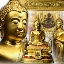 พระบูชาพระพุทธไตรรัตนนายก(หลวงพ่อโต) วัดพนัญเชิง อยุธยา ปี39