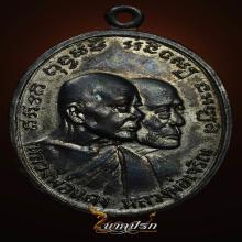 เหรียญโบสถ์ลั่น หลวงพ่อแดง วัดเขาบันไดอิฐ ปี12 (นิยมสุด)