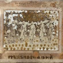 ภาพถ่ายพระเกจิอาจารย์ยุคเก่าไม่ทราบที่ อายุภาพประมาณ 100 ปี