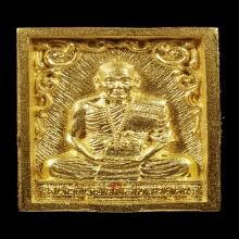 หลวงปู่หล้า ทองคำ ปี35