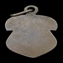 """""""เหรียญใบสาเก"""" หลวงปู่ภู วัดท่าฬ่อ จ.พิจิตร"""