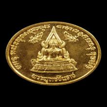 เหรียญพระพุทธชินราขเนื้อทองคำปี2533
