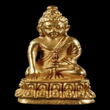 พระชัยเนื้อทองคำครบรอบ400ปีครองราชย์ปี2533