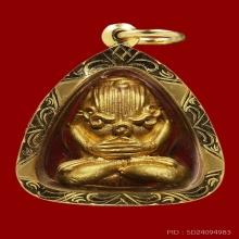พระปิดตาเนื้อทองคำหลวงปู่พรหมมา เขมมาจาโร