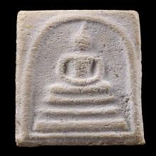 สมเด็จ ชินบัญร พิมพ์ใหญ่ ปี2517 หลวงปู่ทิม สวย สมบูรณ์