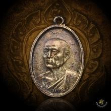 เหรียญ พ.ฆ.อ. เนื้อเงิน พิมพ์หน้าแก่หลังพระพุทธ