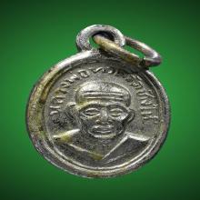 เหรียญเม็ดแตง ปี08 หลวงพ่อทวด วัดช้างให้ สวยเดิม