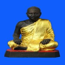 พระบูชาหลวงพ่อนาค วัดหัวหิน ปี2521