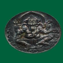 เหรียญพระพิฆเณศ กรมศิลปากร พร้อมกล่อง เนื้อเงิน