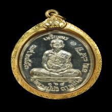 เหรียญเจริญพรบน(เนื้อเงิน)