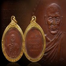 หลวงพ่อสุ่นรุ่นแรก พ.ศ.2480 วัดปากน้ำแหลมสิงห์