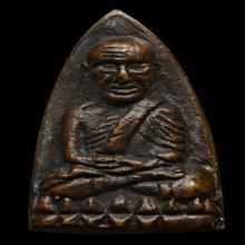 หลวงปู่ทวด พิมพ์ใหญ่ A เนื้อแดง ปี2505 พร้อมรางวัลสมาคม