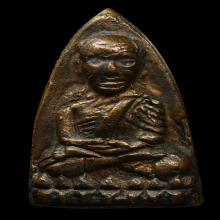 หลวงปู่ทวด พิมพ์ใหญ่ A ปี2505 เนื้อแดง คอเอ็นบัวขีด นิยม