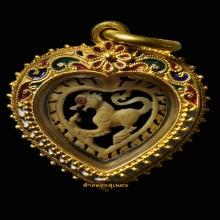 หัวใจสิงห์ ล.พ.เดิม
