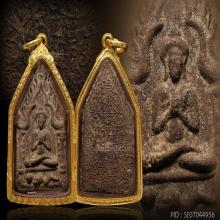 ขุนแผนเนื้อดิน7ป่าช้า ปี14 วัดวังสรรพรส จันทบุรี(1)