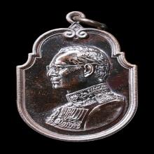 เหรียญในหลวง ร.9 ที่ระลึกการจัดสร้างอุทยานราชภักดิ์ เนื้อนวะ
