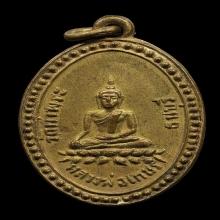 เหรียญรุ่นแรกหลวงพ่อเกษร วัดท่าพระ ปี2489