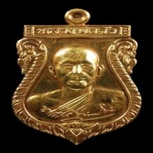 เหรียญทองคำหลวงพ่อจิ๋ว วัดป่าธรรมชาติ จ.เชียงใหม่