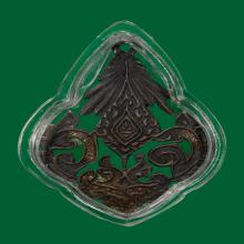 หลวงปู่เผือก วัดโมลี