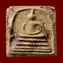 พระสมเด็จบางขุนพรหมปี02 หลวงปู่ลำภู พิมพ์เส้นด้ายใหญ่ ลงกรุ