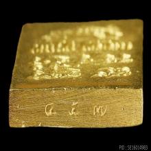 เหรียญหล่อเนื้อทองคำ หลวงพ่อสด