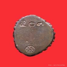 พระกริ่งนเรศวรสท้านไตรภพ พ.ศ. 2507